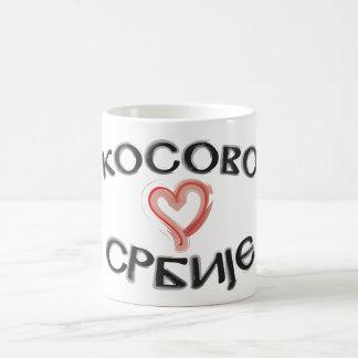 Kosovo srce Srbije Coffee Mug