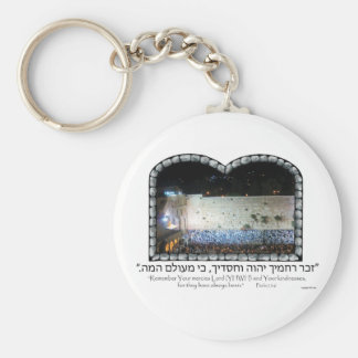 Kotel or Western Wall at Night Keychain