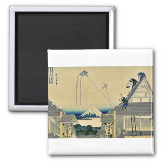 Koto suruga cho miseryakuzu by Katsushika,Hokusai Refrigerator Magnet