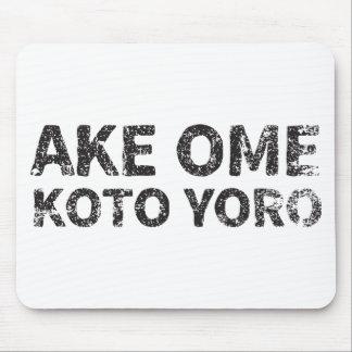 Koto Yoro (el decir tradicional de Ake Ome de los Alfombrillas De Ratón