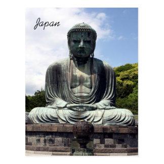 kotokuin buddha japan postcard