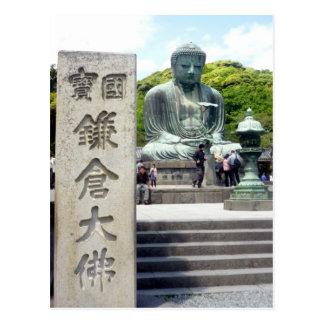 kotokuin buddha sign postcard
