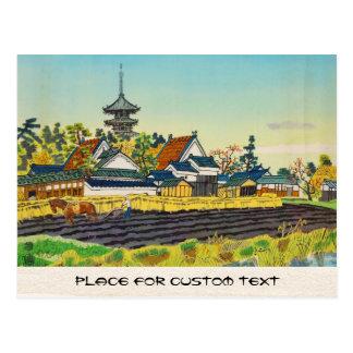 Kotozuka Eiichi, Yakushi Temple and the Vicinity Postcard