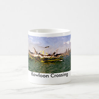 Kowloon Crossing Classic White Coffee Mug