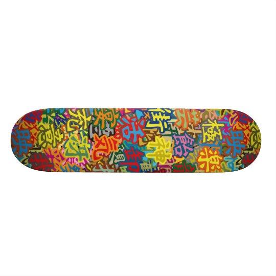 """Kowloon skate board"" Skateboard Deck"