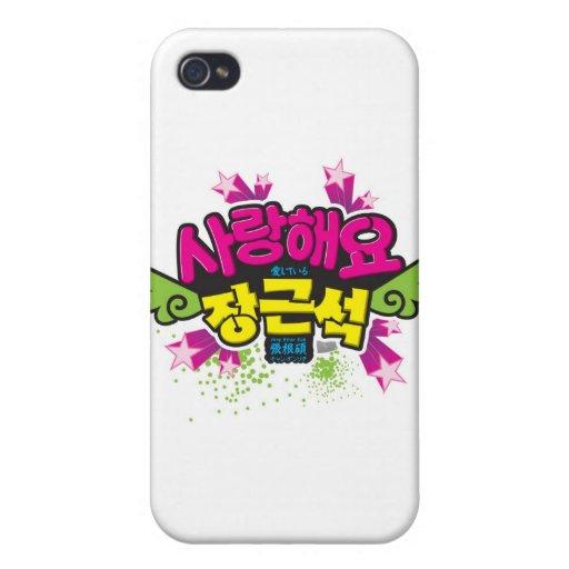 kpop_Jang Keun suk_love iPhone 4 Covers