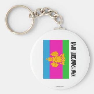 Krasnodar Krai Flag Basic Round Button Keychain