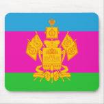 Krasnodar Krai Flag Mouse Pad