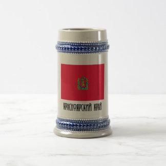 Krasnoyarsk Krai Flag 18 Oz Beer Stein