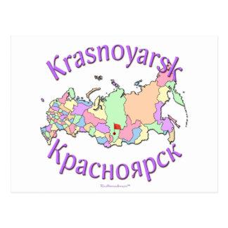 Krasnoyarsk Russia Map Post Cards