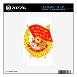 krasnoye znamya (red flag) Medal Skin For iPod Touch 4G