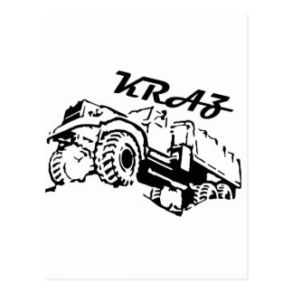 Kraz - The Soviet Russian Truck Postcards