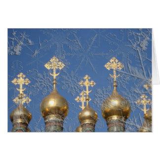 Kremlin Christmas Card