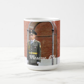 Kremlin Guard Classic White Coffee Mug