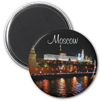 Kremlin Lights Reflecting off Moskva River, Moscow Magnet
