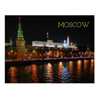 Kremlin Lights Reflecting off Moskva River, Moscow Postcard