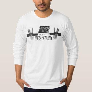 KRH diseña la camiseta de Mic'd para arriba dos Camisas