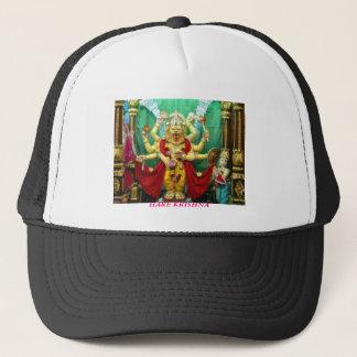 Krishna as Lord Nrsimhadeva Trucker Hat