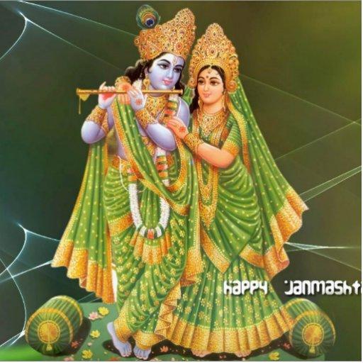 Krishna Esculturas Fotográficas