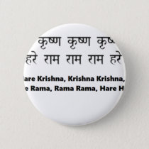 Krishna Maha Mantra for Meditation, Yoga,sanskrit Button