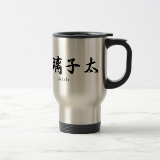 Krista translated into Japanese kanji symbols. Travel Mug
