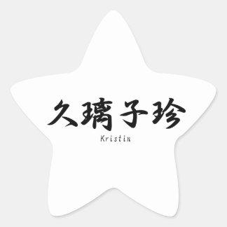 Kristin tradujo a símbolos japoneses del kanji calcomanías forma de estrella personalizadas