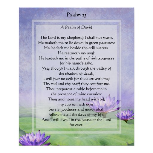 KRW The Lord is My Shepherd Psalm 23 Print