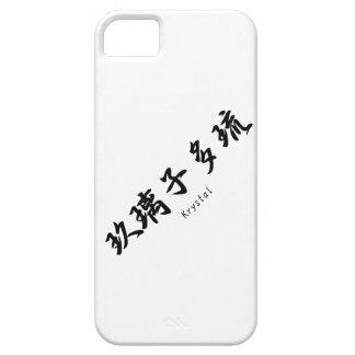 Krystal tradujo a símbolos japoneses del kanji iPhone 5 carcasas