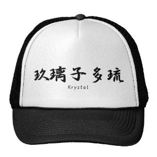Krystal tradujo a símbolos japoneses del kanji gorra