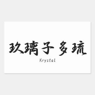 Krystal tradujo a símbolos japoneses del kanji rectangular altavoces
