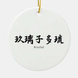Krystal translated into Japanese kanji symbols. Ceramic Ornament