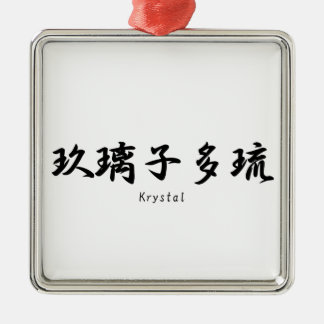 Krystal translated into Japanese kanji symbols. Metal Ornament