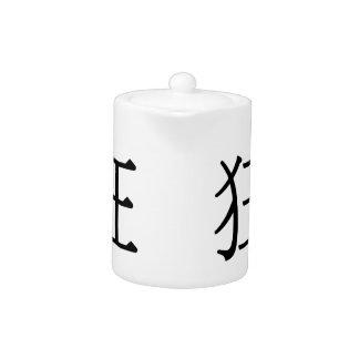 kuáng 狂 (mad) teapot