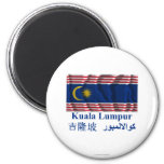 Kuala Lumpur waving flag with name Fridge Magnet