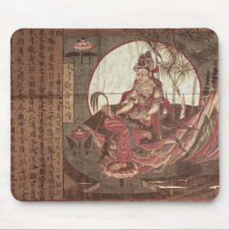 Kuan-yin, Goddess of Compassion Mouse Pad