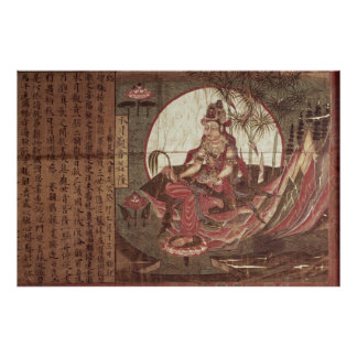 Kuan-yin, Goddess of Compassion Poster