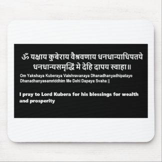 Kubera Mantra  Original Sanskrit Text with English Mouse Pad