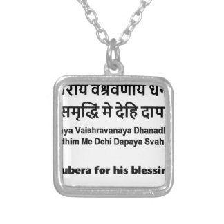 Kubera Mantra  Original Sanskrit Text with English Silver Plated Necklace
