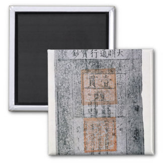 Kublai Khan , Emperor of China 2 Inch Square Magnet