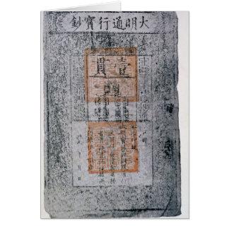 Kublai Khan , Emperor of China Greeting Card