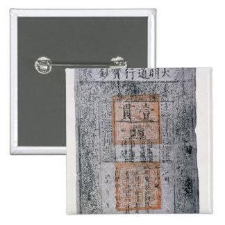 Kublai Khan , Emperor of China Pinback Button