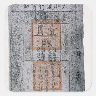 Kublai Khan , Emperor of China Square Sticker