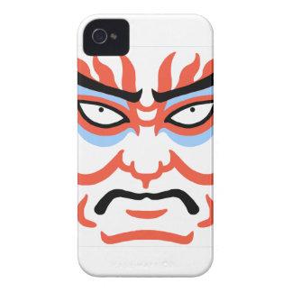 Kubuki hace frente a la pintura iPhone 4 protectores
