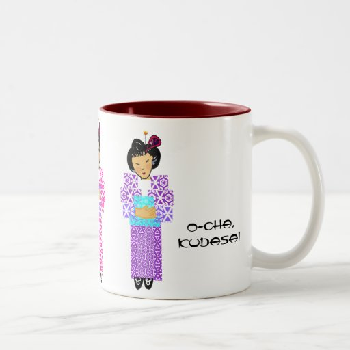 Kudasai de Ocha del té verde por favor - Taza Dos Tonos