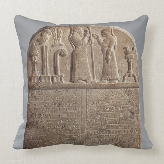 Kuddurru (charter for a grant of land) of the Baby Throw Pillow
