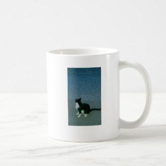 Kudo of pathos coffee mug