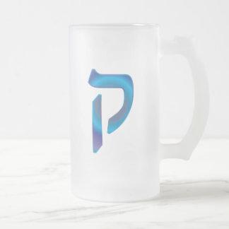 Kuf Zafiro Coffee Mug