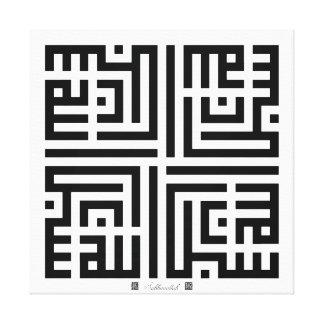 Kufi Calligraphy Gifts On Zazzle