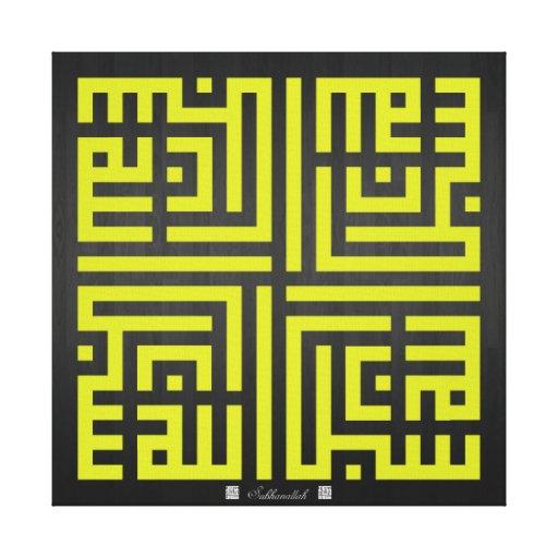 Kufi calligraphy subhanallah canvas prints zazzle