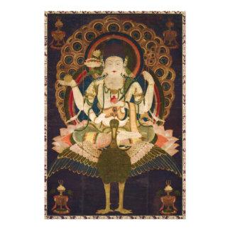 Kujaku Myoo Mahamayuri 12th Century Heian Period Photograph